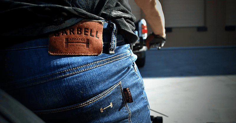 Barbell Apparel Athletic Denim – Jeans for People Who Lift.