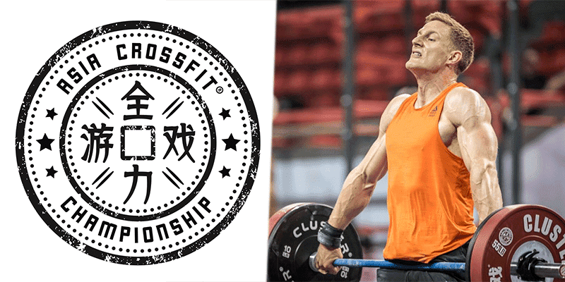 Behind China's First Sanctional, the Asia CrossFit Championship